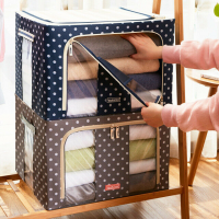 Convenient Foldable Storage Box