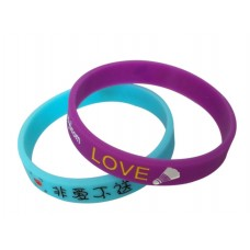 Customize silicone wristbands silicone bracelet